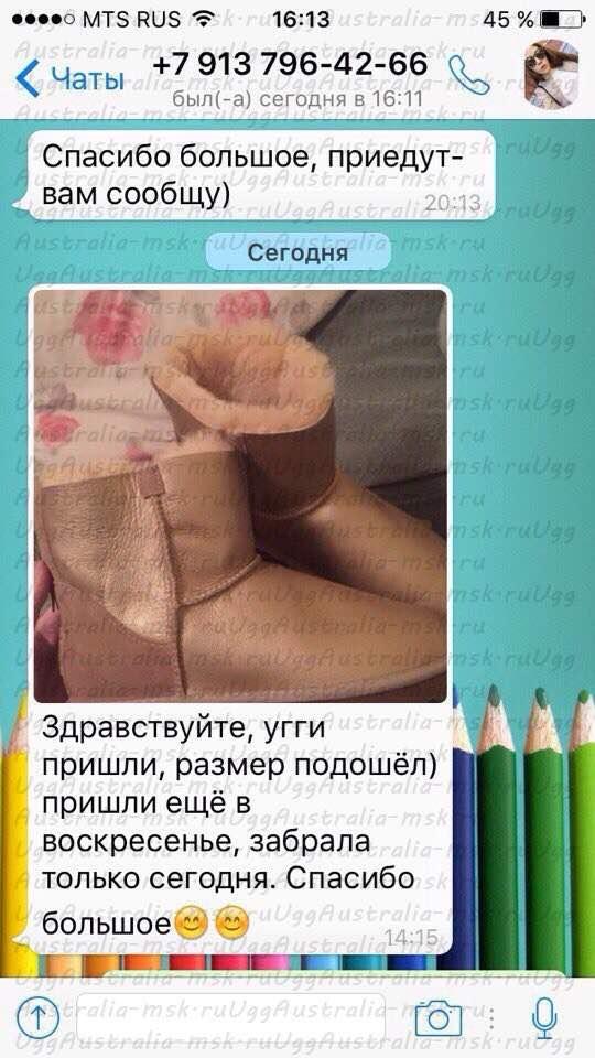 Отзыв от Натальи