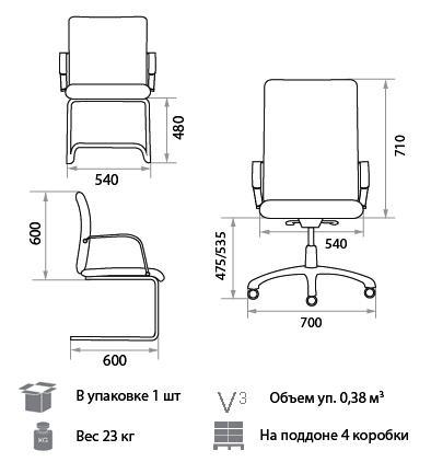 Кресло Галакси размеры