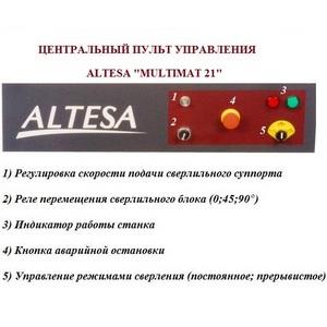 Drevox.ru_Одноблочный_сверлильно-присадочный_станок_ALTESA_Multimat_21_Пульт_управления