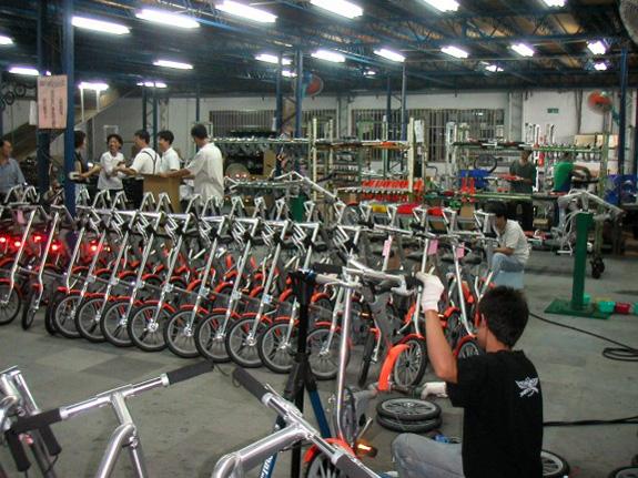 Ming Cycle Taiwan