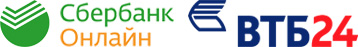 Онлайн-банкинг Сбербанк-онлайн, ВТБ 24