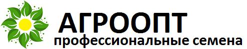 АГРООПТ купить профессиональные семена овощей оптом от производителя в профупаковке