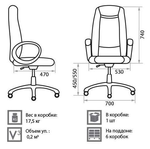 Кресло Глория размеры