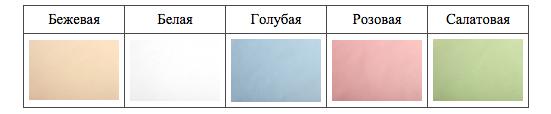 Снимок_экрана_2016-03-05_в_17.11.11.png