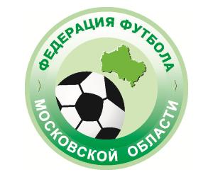 Федерация футбола