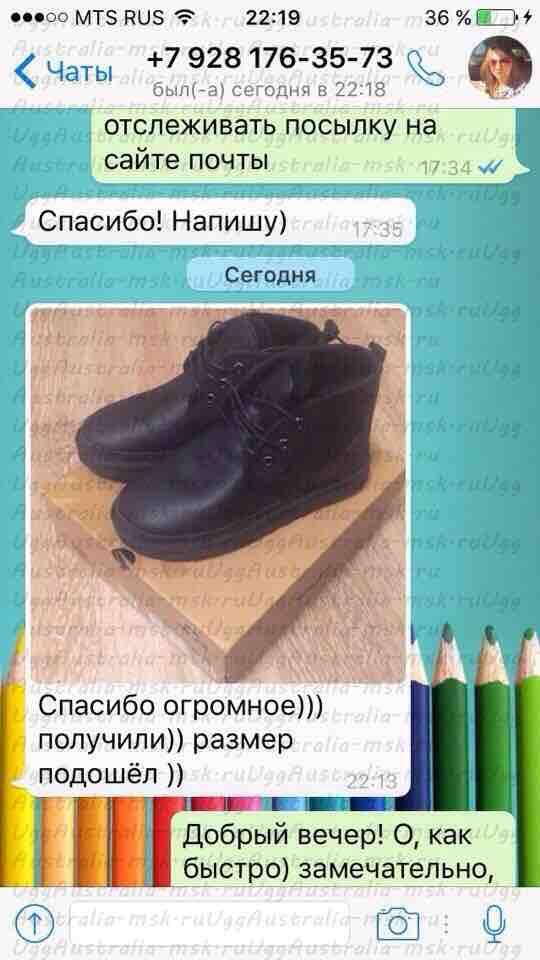 Дмитрий  г.Баку