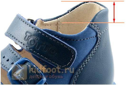 мягкий кант обуви Тотто