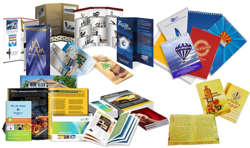 Печать брошюр, буклетов, каталогов