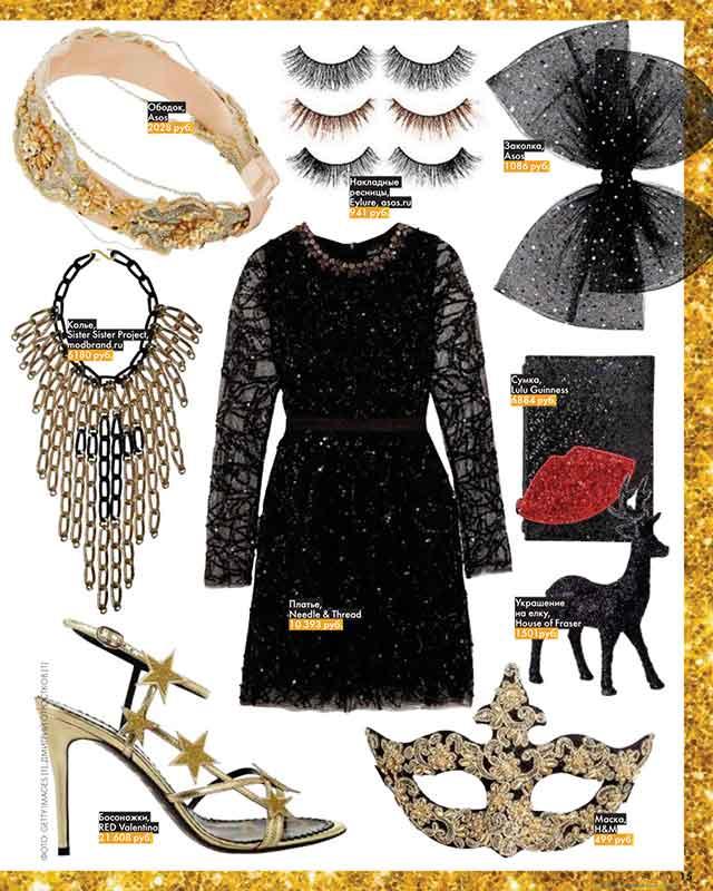 золотисто-черное колье из цепей от Sister Sister Project в декабрьском номере Elle Girl Россия