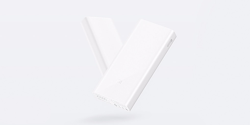 Xiaomi Mi Power Bank 2C (20000 mAh белый)