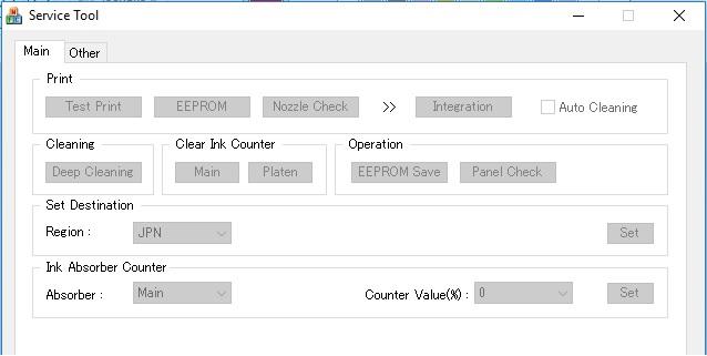 Рабочее окно программы Service Tool