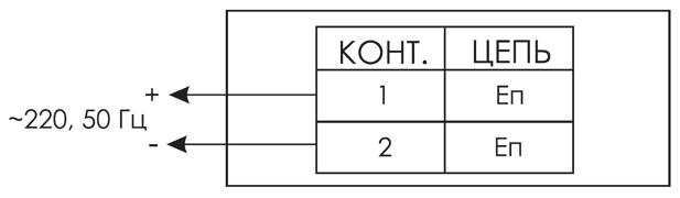 Схема подключения для оповещателя пожарного табло МИНИ-220 с подсветкой вниз