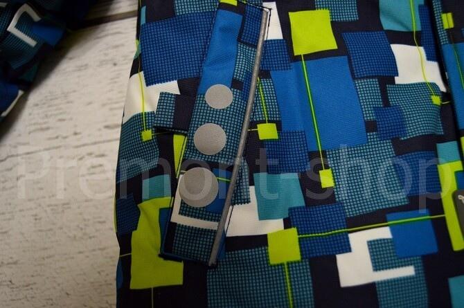 Нижний карман на комплекте Premont Город Будущего