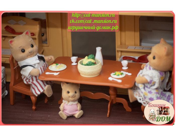 Котики Happy family 012-11D за большим обеденным столом