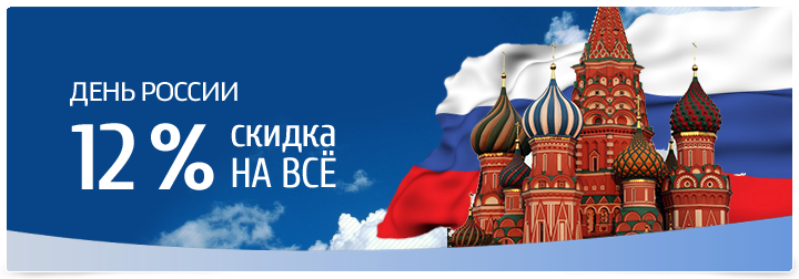 banner_DayOfRussia.png