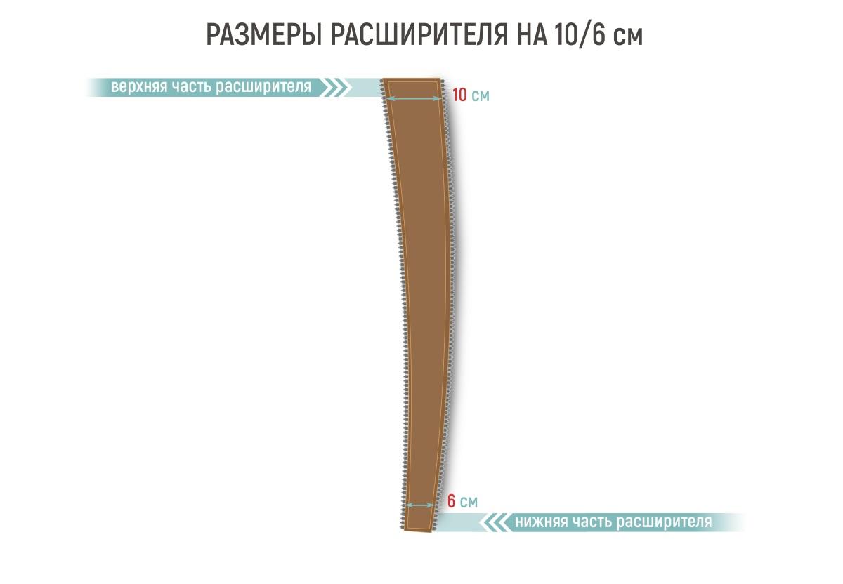 Размеры расширителя манжет для ног Gapo Multi-5 Gold
