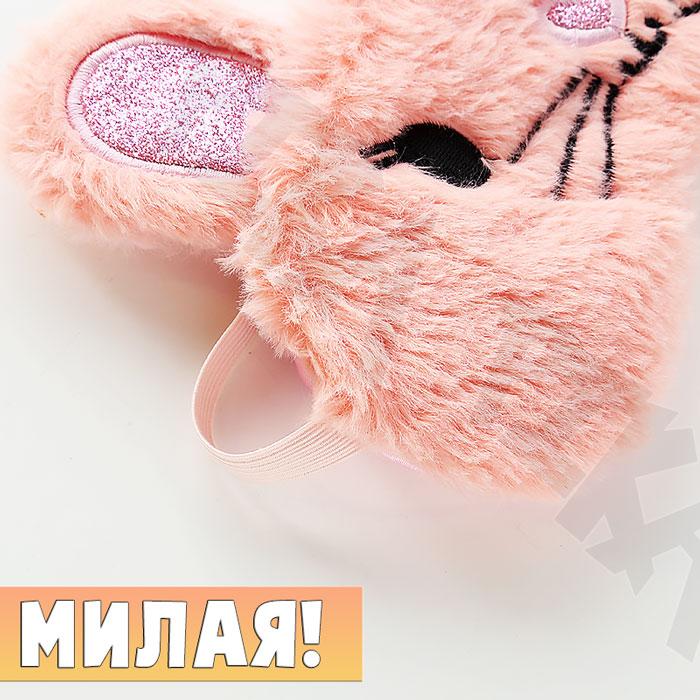 маска для сна мышонок