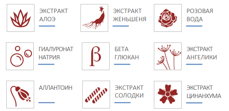 омолаживающая маска для лица недорого с доставкой по всей России