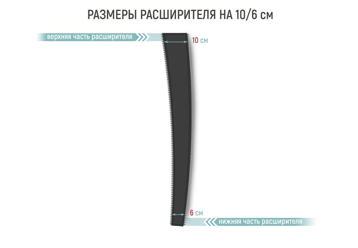Размеры расширителя манжет для ног Gapo Multi-5 Black