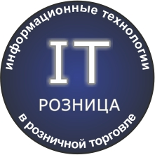 АйТи-Розница Волгоград