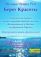 Афиша_200.jpg