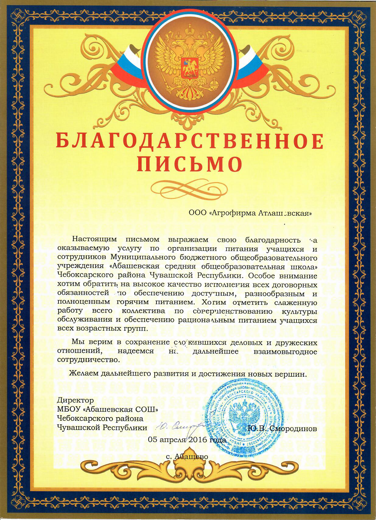 https://static-ru.insales.ru/files/1/6046/4904862/original/Abashevo.jpg