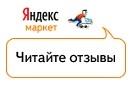 Рейтинг Интернет-магазин Купи-запчасть.ру в Яндекс.Маркете
