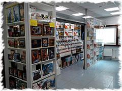 Магазин ИП Нетесова С.И. (г. Мурманск). В этом магазине продается продукция Paperlove.