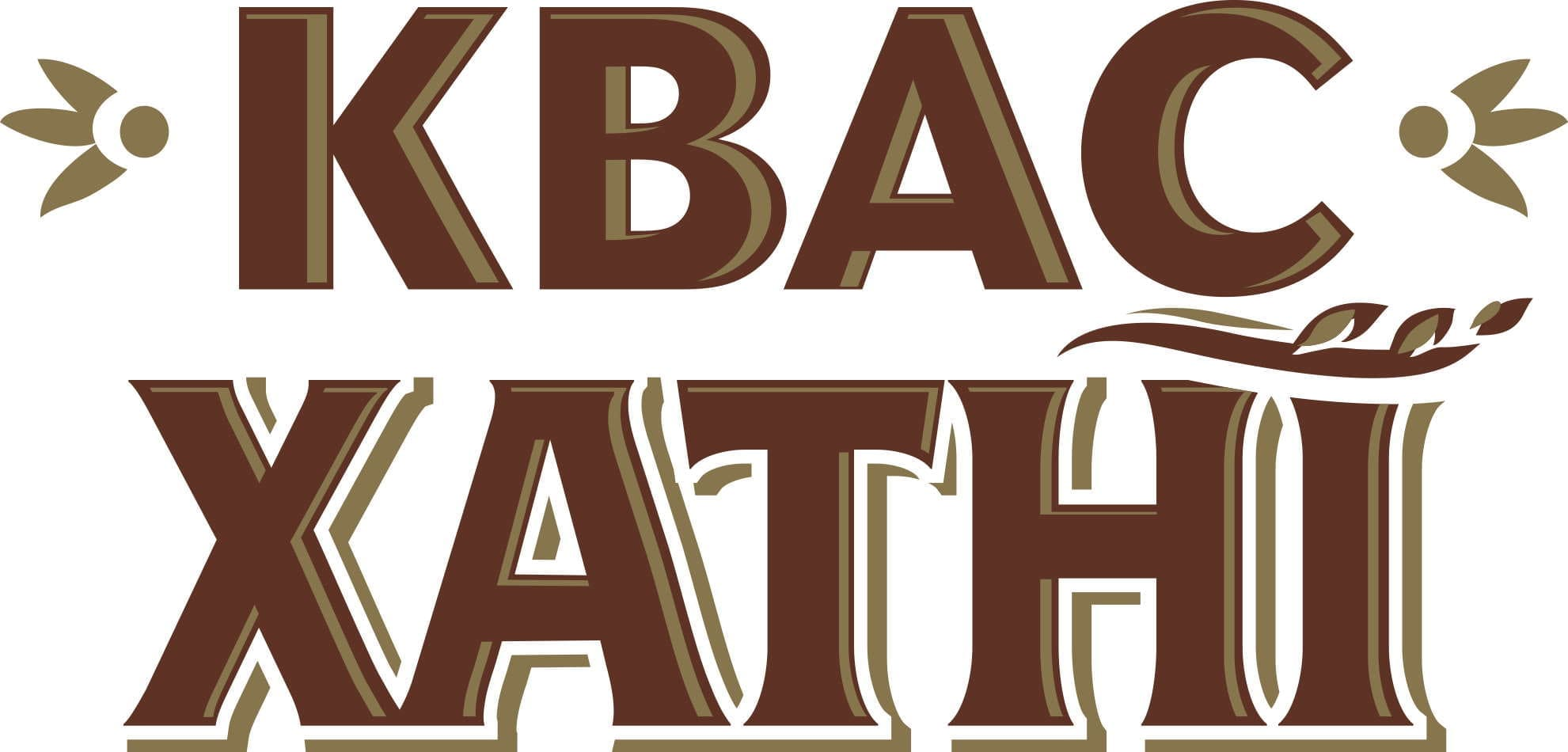 Квас Хатни - товарный знак