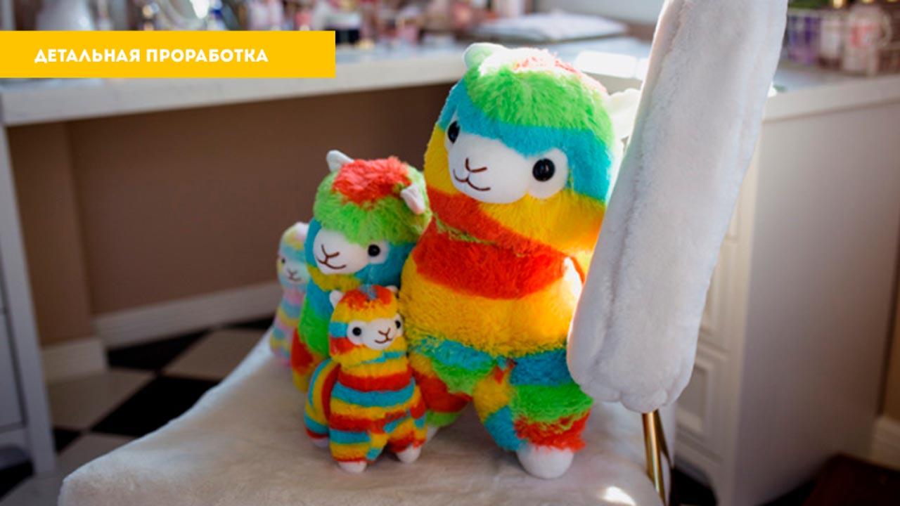 """Мягкая игрушка """"Радужная Альпака"""" 50см."""