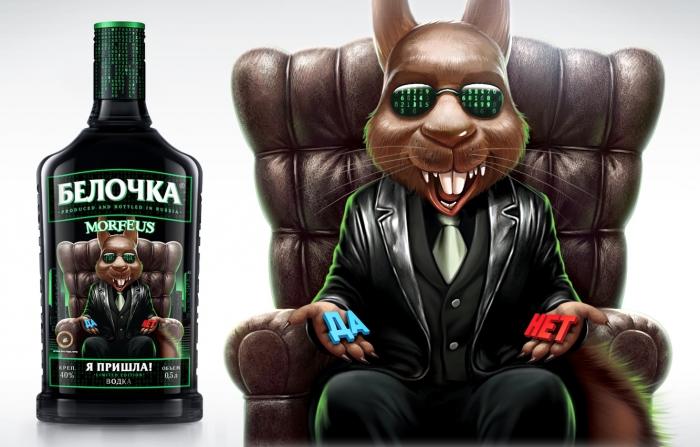 Реклама алкоголя в интернете