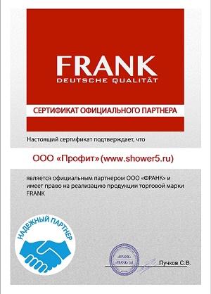 Сертификат Frank