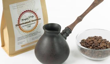 Выбрать кофе для турки