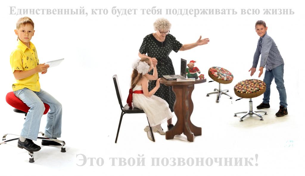Что дает мозжечковая стимуляция ребенку, сидящему за домашним столом