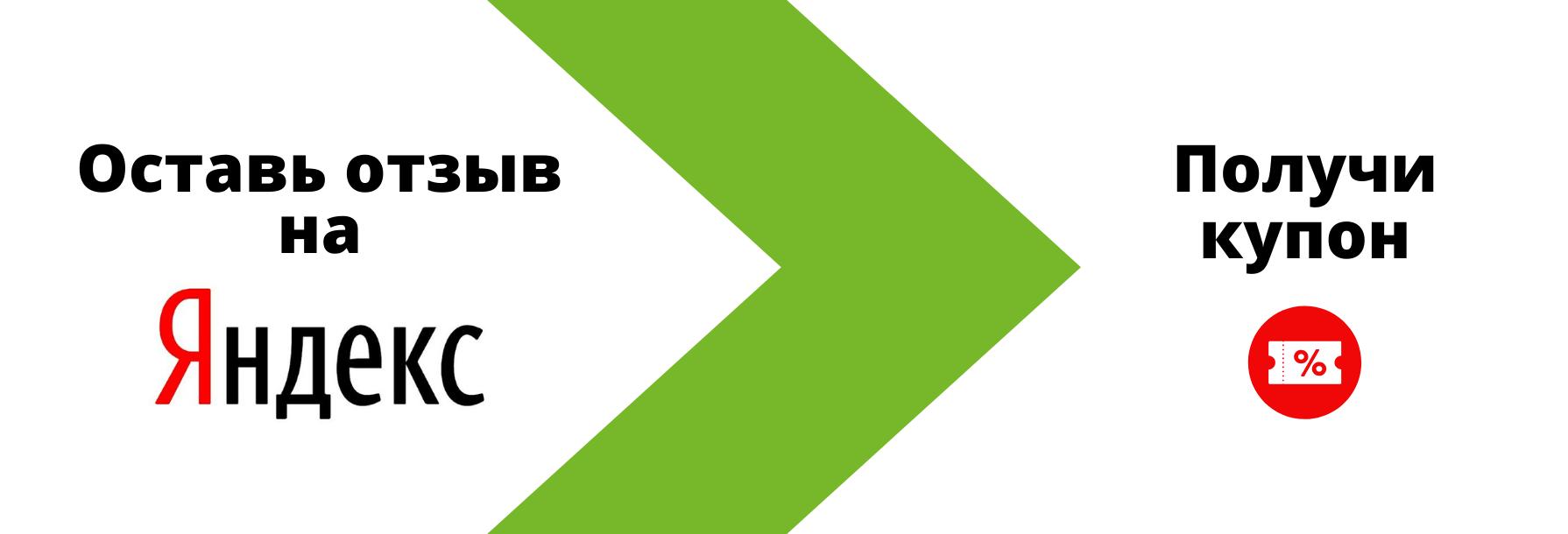 Слайдер Блок 2