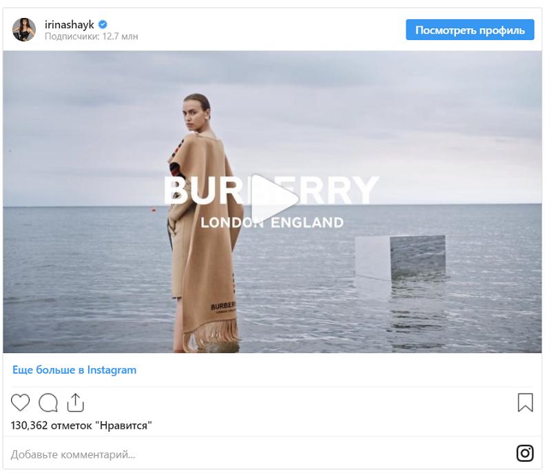РекламаBurberry вInstagramИрины Шейк