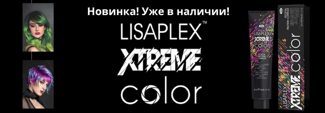 Lisaplex Xtreme Color