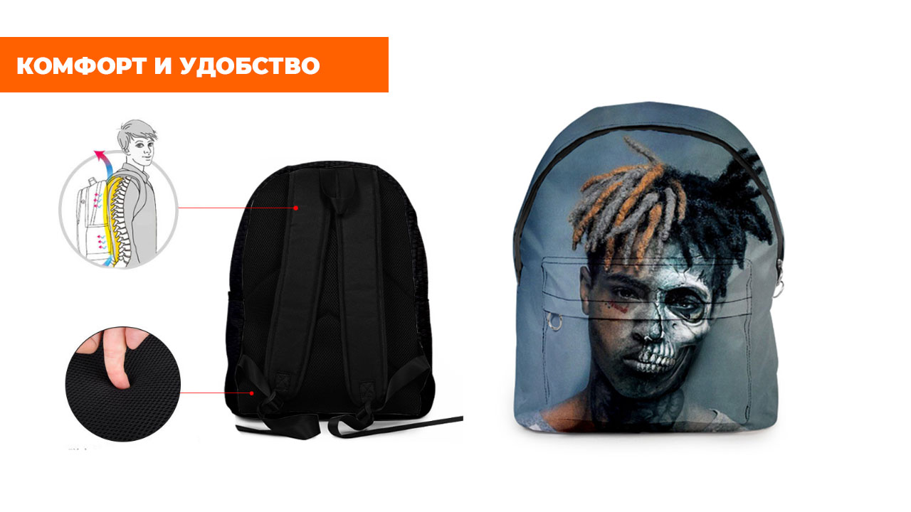 "Рюкзак серый ""XXXTENTACION"""