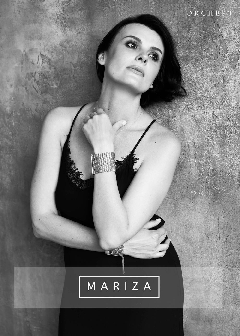 Марина Паскуаль, интернет магазин