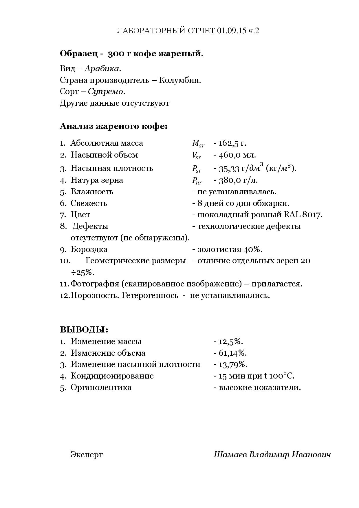 Document-page-002__1_.jpg