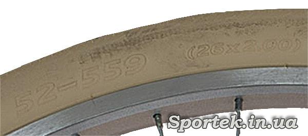 Позначення розміру велопокришки в міліметрах і дюймах
