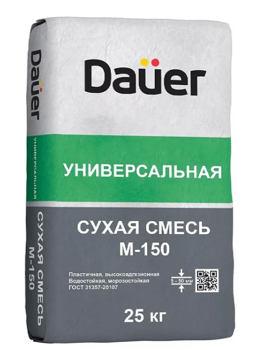 сухая смесь м-150 универсальная dauer