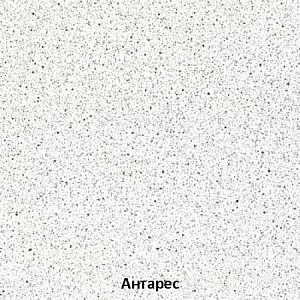 антарес.png