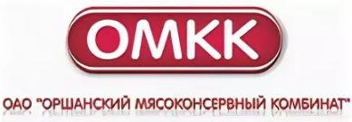 Оршанский мясокомбинат - товарный знак