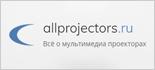 allprojectors.ru