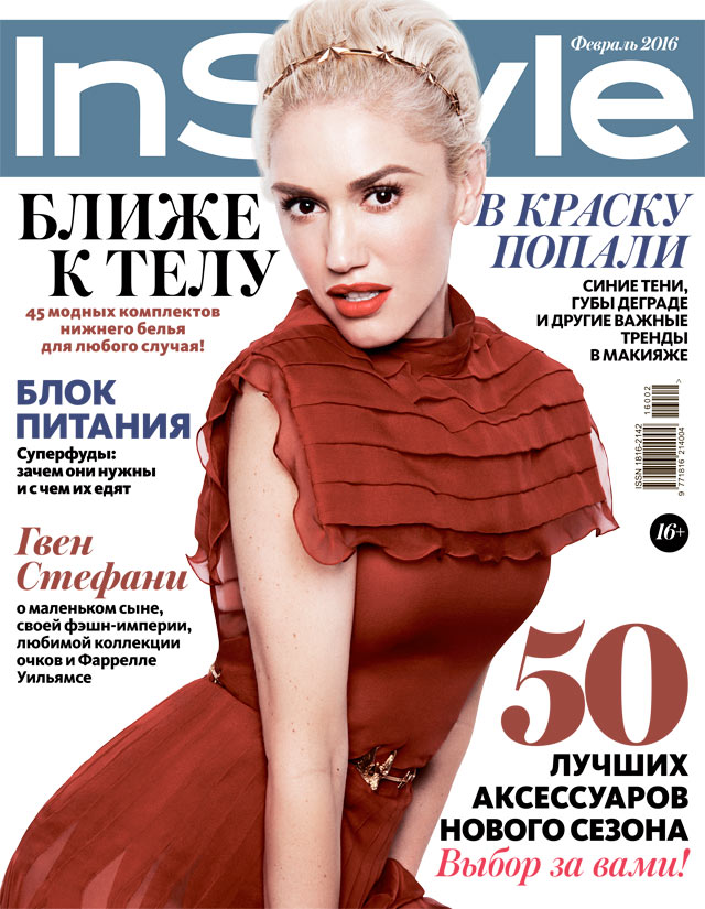 Серьги-Sealed-With-a-Kiss-Red-от-Jennifer-Loiselle-в-журнале-InStyle-Февраль-2016.jpg