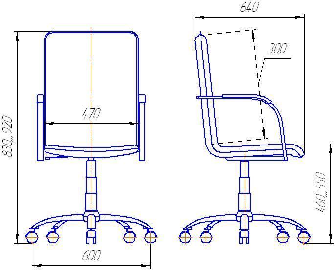 Кресло Самба размеры
