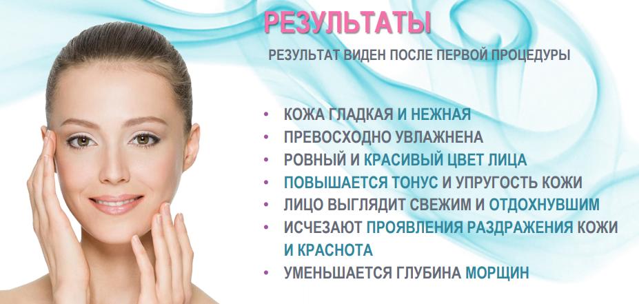 купить шелковую маску для лица с гиалуронкой недорого