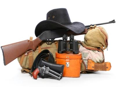 Подарки охотнику