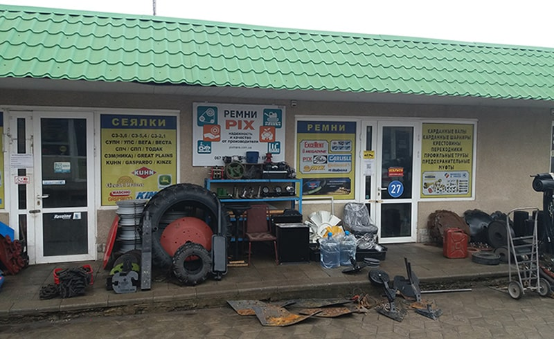 Магазин 'ФермерОк' - детали и запчасти к сельхозтехнике на Николаевском Авторынке